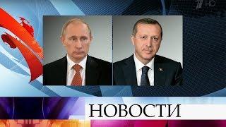 Экономические и торговые отношения России и Турции обсудили Владимир Путин и Реджеп Тайип Эрдоган.