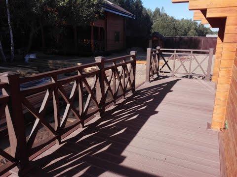 Монтаж ограждений и террасной доски из древесно-полимерного композита (ДПК).