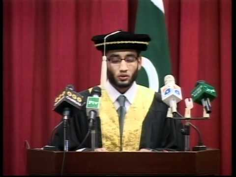 Ghulam Ishaq Khan Institute (GIKI) Convocation 2008 for Batch 14 Part 1
