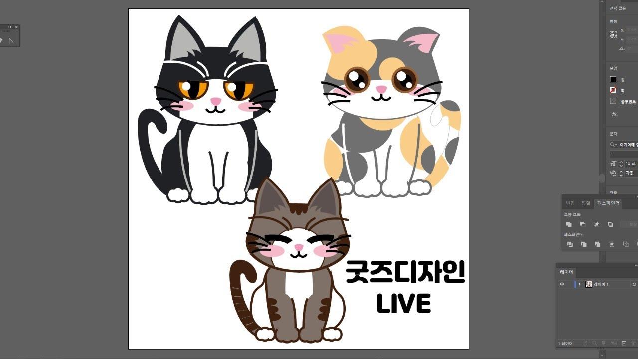 고양이산책 굿즈디자인