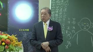 2018-10-27(六)玄光通身心靈課程-台北明心班