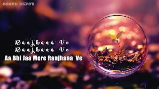 Maahiya (LYRICS) - Pulkit Rajvanshi & Aashish Garg