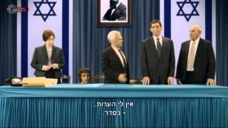 היהודים באים - הכרזת העצמאות | כאן 11 לשעבר רשות השידור