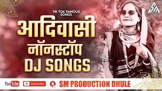 Aadivasi Tik Tok Famous Nonstop Dj Songs