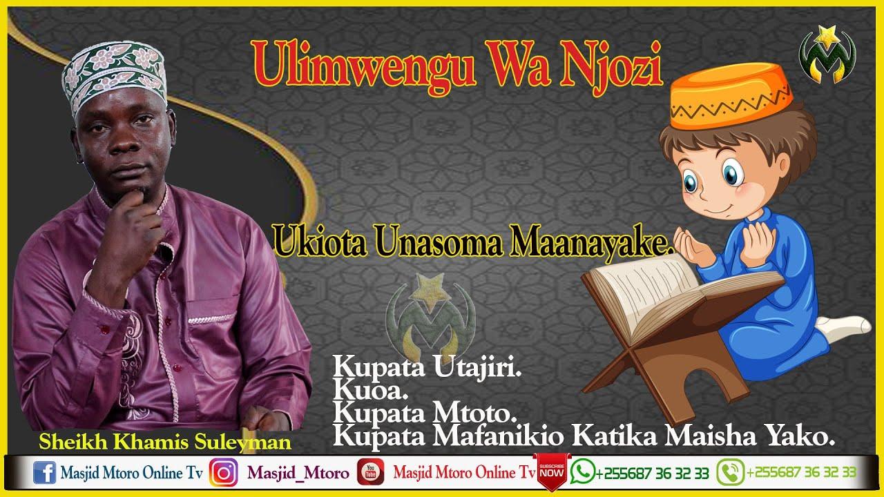 Download UKIOTA UNASOMA HIZI NDIO MAANA ZAKE | KUPATA UTAJIRI, KUOA AU KUOLEWA, KUPATA MTOTO | SHEIKH KHAMIS