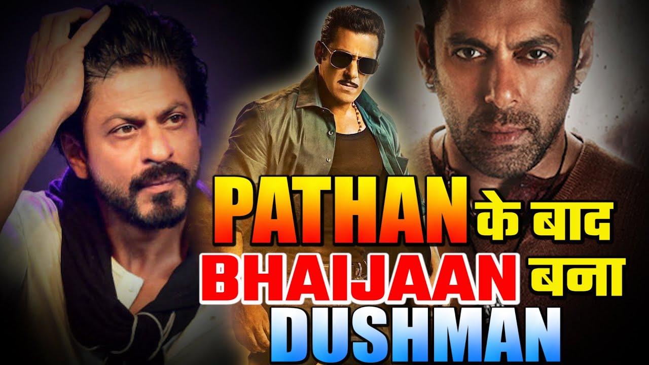 Pathaan के बाद Bhaijaan ने बिगाड़ दिया Salman Khan का खेला