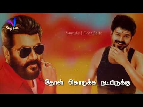 Whatsapp status tamil video | Friendship song ...