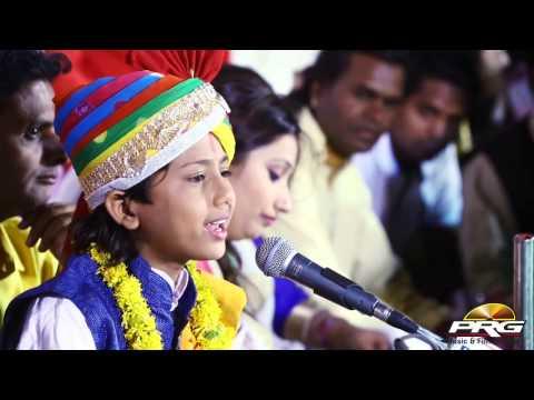 SURESH LOHAR Marwadi DESI Kalakar   Sant Pawana Aaya   Superhit Guru Mahima Bhajan   Rajasthani Song