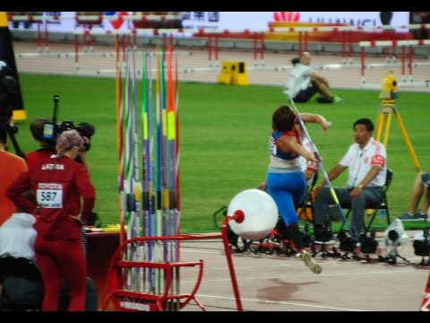 2015 Beijing Athletics W Javelin Throw A Song title:SOS�