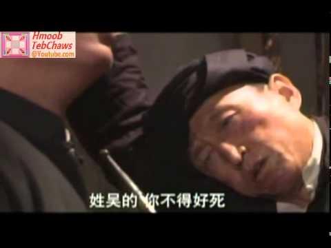 [苗族电影   Miao/Hmong Movie]: Ma Hong Jun (马红军 / Muas Hooj Ceeb) 2010 - Part 4 (Hmong dubbed   苗语版)