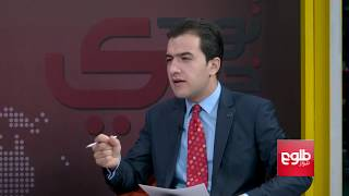 TAWDE KHABARE: NATO's Troop Decision Discussed