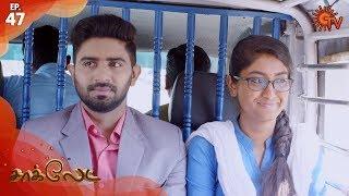 Chocolate - Episode 48   15th February 2020   Sun TV Serial   Tamil Serial