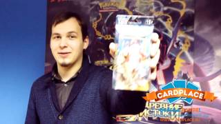 Мастерская Игрушек №107: Обучение игре в ККИ Покемон