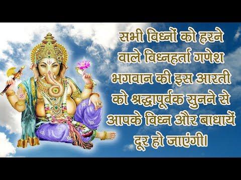 jay-ganesh-jay-ganesh-deva-aarti-|-गणेश-जी-की-मंगलकारी-आरती-|-सभी-कष्ट-दूर-होंगे-!