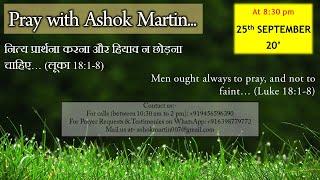 Pray With Ashok Martin @ 8:30 pm