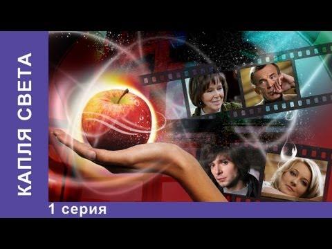 смотреть фильмы 2016 русские новинки