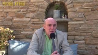 Интервью с профессором Валерием Асатиани