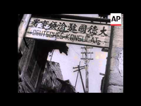 Bombing Of Chungking