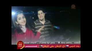 على عيني - محمد وديمة بشار - أناشيد طيور الجنة 2013