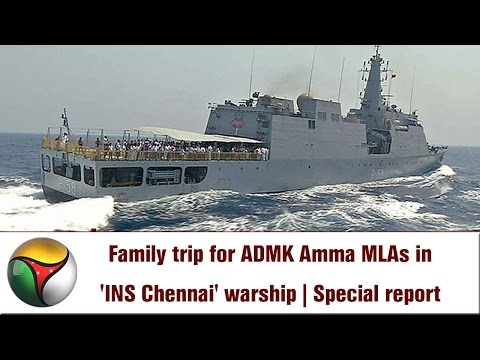 Family trip for ADMK Amma MLAs in 'INS Chennai' warship | Special report