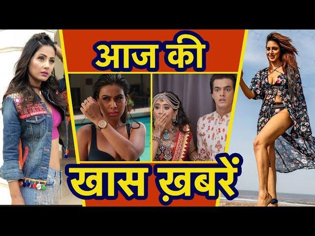 Hina Khan & Arshi Khan मुकाबला, Bigg Boss 12, Nia Sharma, Yeh Rishta Kya Kehlata Hai होगा बंद?