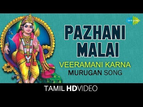 Pazhani Malai Muruganukku | பழனி மலை | HD Tamil Devotional Video | Veeramani Karna | Murugan Songs