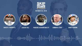 UNDISPUTED Audio Podcast (10.30.18) with Skip Bayless, Shannon Sharpe & Jenny Taft | UNDISPUTED