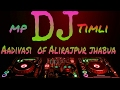 Download MP DJ Timli  Aadivasi 2017 MP3 song and Music Video