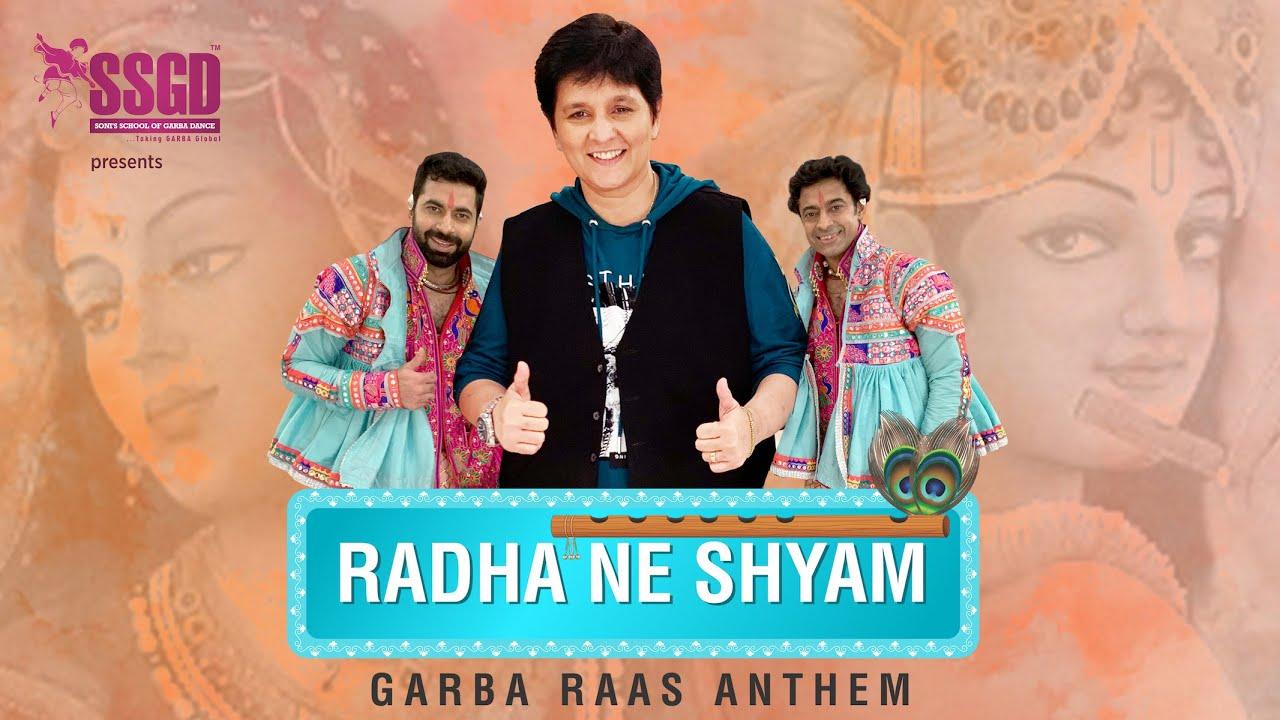 """Download #falgunipathak #ssgd Falguni Pathak - FULL SONG """"Radha Ne Shyam"""" ,The Garba Raas Anthem by SSGD"""