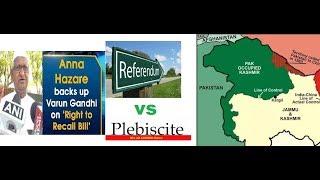 Referendum vs Plebiscite vs Recall