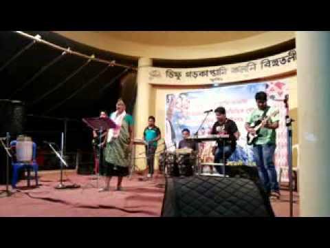 Pokhila Lekthepi sang by Assamese Mordant Song.