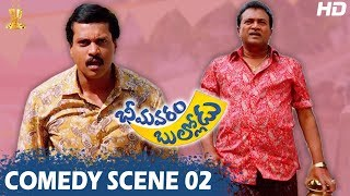 Sunil and Ahuti Prasad Comedy Scene | Bhimavaram Bullodu Telugu Movie | Suresh Productions