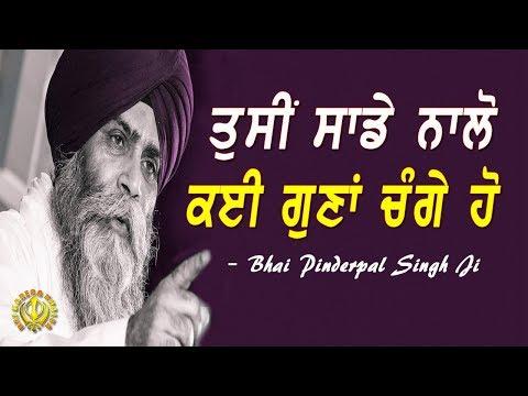 """Tusi Sade Nalo Kayi Guna Change Ho"" | New Katha | Bhai Pinderpal Singh Ji | 2019"