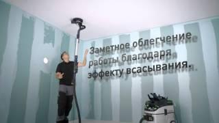 видео Шлифовальная шкурка