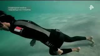 Документальный проект. Выпуск от 27.07.2018. Подводная война: чудовища из глубины