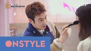 Lipstick Prince 피오 요녀석~♡ 누나한테 귀엽다고 하다니! 170119 EP.8