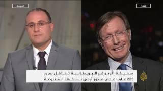 Repeat youtube video مرآة الصحافة الأولى   8/12/2016