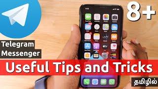 Useful Telegram Tips and Tricks | உபயோகமுள்ள வசதிகள்