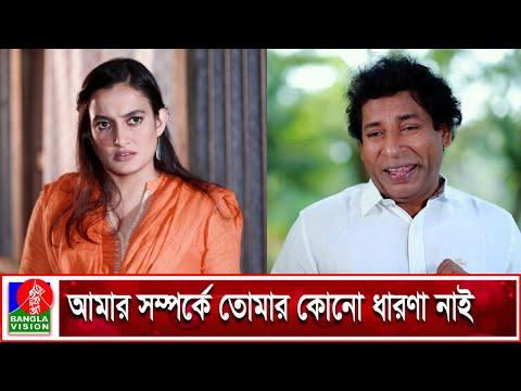 অপর্ণাকে ইমপ্রেস করার জন্য মোশাররফ করিমের পাগলামি   Mosharraf Karim   Aparna Ghosh   Banglavision
