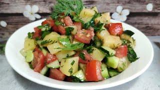 Самый вкусный картофельный салат ! Салат без майонеза ! Постные, вегетарианские рецепты !
