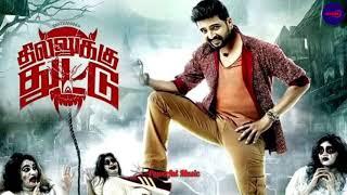 Kathadi Pol || DHILLUKU DHUDDU 2 Tamil Movie MP3 Song