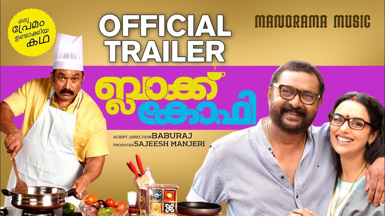 Black Coffee (2021) Malayalam HD Movie
