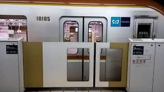 東京メトロ有楽町線ホームドア開閉