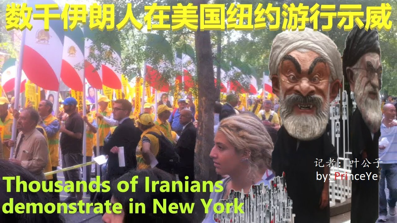 Thousands of Iranians demonstrate in New York.