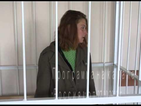 Избрание меры пресечения в Октябрьском районном суде