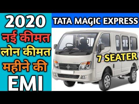 rompecabezas felicidad coreano  2020 Tata Magic Express Van 7 seater model ex showroom price and onroad  price and Rto,loan and Emi - YouTube