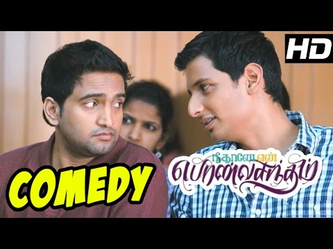 Neethane En Ponvasantham Full Movie | Comedy Scenes | NEP Comedy | Jiiva | Samantha | Santhanam