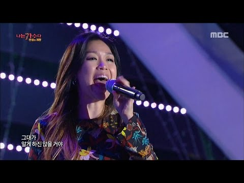 [I Am a Singer] Lena Park - In Dream, 박정현 - 꿈에 20161007