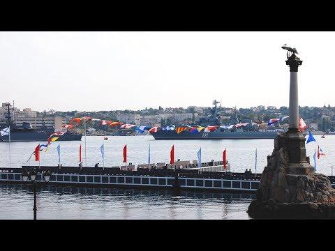 Севастополь уедет под воду | Радио Крым.Реалии
