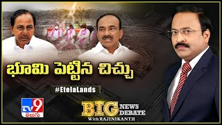 Big News Big Debate || తెలంగాణాలో పొలిటికల్ భూకంపం || Rajinikanth TV9